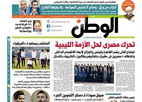"""في عدد """"الوطن"""" غدا.. تحرك مصري لحل الأزمة الليبية"""