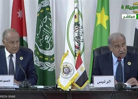 القمة العربية: 2017 العام العالمي لإنهاء الاحتلال الإسرائيلي لدولة فلسطين