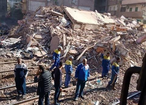 توقف حركة القطارات 5 ساعات بالبحيرة إثر انهيار عمارة بالإسكندرية