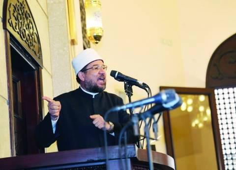 وزير الأوقاف: المصريون أثبتوا أنهم على درجة كبيرة من الوعي