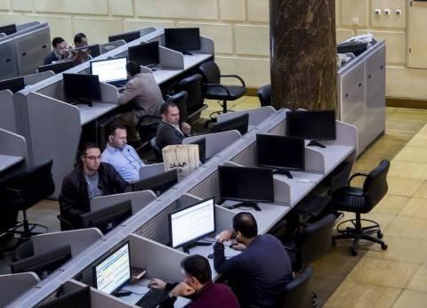 البورصة تعلق العروض على المصرية لنظم التعليم بالجلسة الاستكشافية