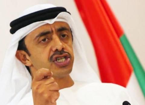 وزير خارجية الإمارات: يجب حل أزمة كوريا الشمالية سلميا