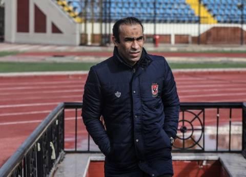 عبدالحفيظ يعلن استقالة الجهاز الإداري والطبي من الأهلي بعد لقاء المصري