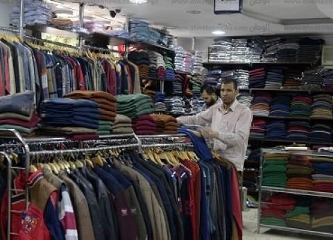 الركود يضرب سوق الملابس الشتوى فى «الوكالة ووسط البلد»