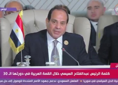 """دبلوماسيان عن """"إعلان قمة تونس"""": السيسي يحمل قرارتها في لقائه مع ترامب"""