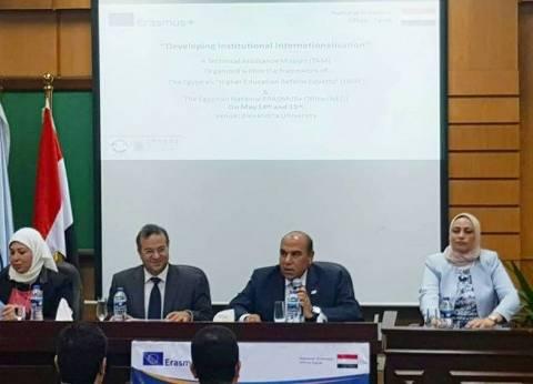 نائب جامعة الإسكندرية: إعداد دليل إجراءات العمل بالدراسات العليا