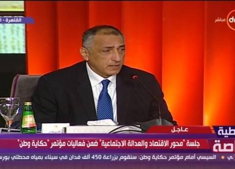 طارق عامر: مصر سددت التزامات خارجية بأكثر من 40 مليار دولار خلال عامين