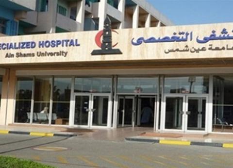 مستشفيات جامعة عين شمس تعلن عن حاجتها لشغل 121 وظيفة للأطباء المقيمين