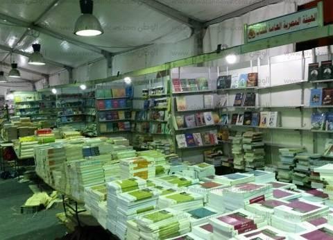 مشاركة كبيرة للملحقية الثقافية السعودية بجناح المملكة في معرض الكتاب