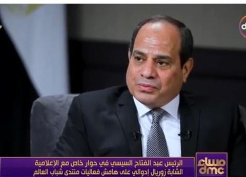 """""""السيسي"""": نجاح القيادة السياسية مبني على إرادة المصريين"""