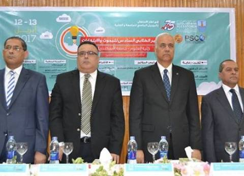 رئيس جامعة الإسكندرية يفتتح المؤتمر الطلابي السادس للبحوث والابتكار