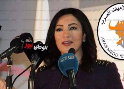 """""""الإعلاميات العرب"""": تصريحات أماني الخياط تطاول مرفوض في حق سلطنة عمان"""