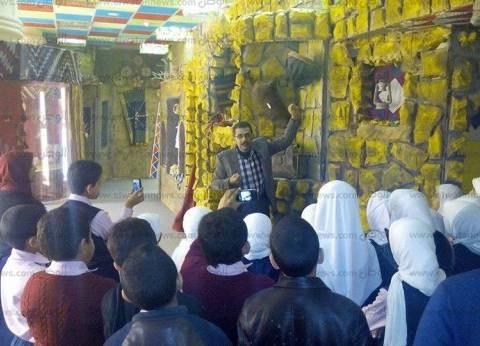 معهد مطروح النموذجي ينظم زيارة ميدانية لمكتبة مصر العامة