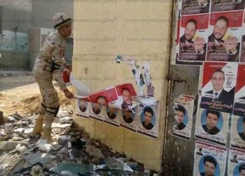 """""""السيسي"""" """"مرشح ببورسعيد"""" يخترق """"الصمت الانتخابي"""""""