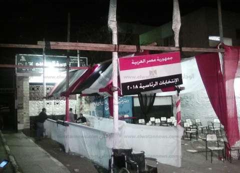 إغلاق لجنة المدرسة التوفيقية في شبرا