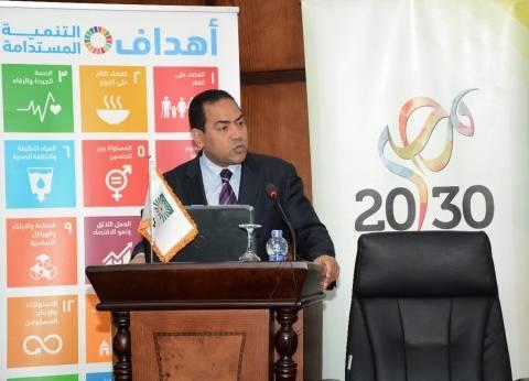 """رئيس """"التنظيم والإدارة"""": 75.6% من المصريين أقل من 40 سنة"""