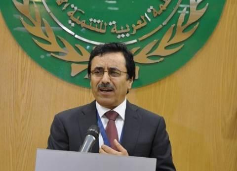 إطلاق تقرير التمكين الاقتصادي للمرأة العربية 8 أكتوبر المقبل