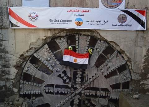انتهاء حفر «أنفاق الإسماعيلية» وبدء تجهيزات «الأمن والسلامة»