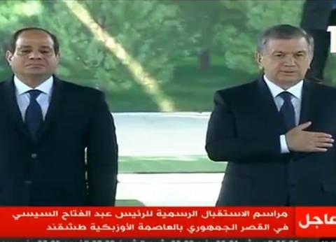 سفارة أوزبكستان في القاهرة تعلق على زيارة السيسي