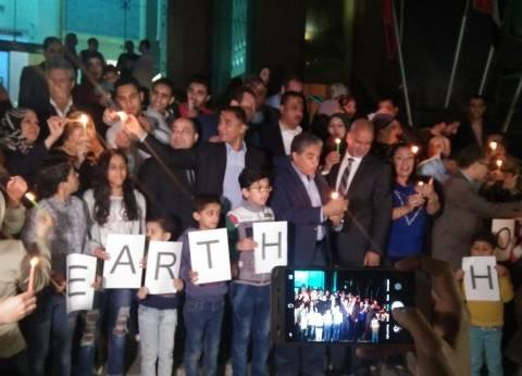 فهمي من احتفالية ساعة الأرض: أدعو المصريين للمشاركة في الانتخابات