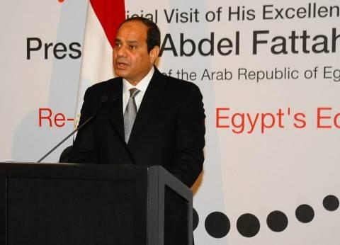 السيسي: مصر أقرت خطة التنمية المستدامة حتى 2030
