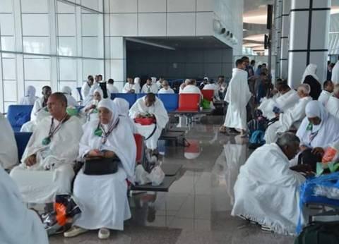 رئيس البعثة الرسمية المصرية للحج يشيد بالخدمات العلاجية للبعثة الطبية