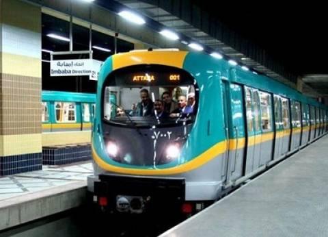 ضبط 18 قضية جنائية في مترو الأنفاق والقطارات