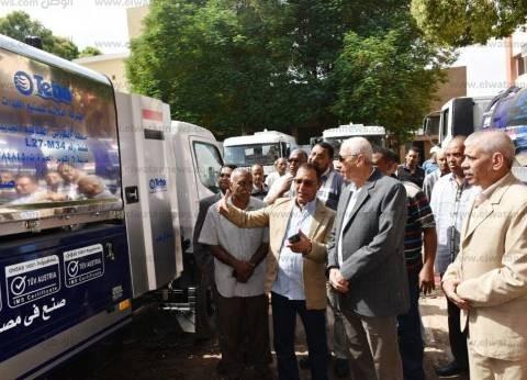معدات جديدة لشركة مياه الشرب والصرف بأسوان بـ 15.5 مليون جنيه