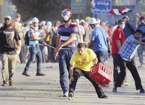 الجماعة تشكل حركة «العقاب الثورى» لتنفيذ الخطة التركية لضرب الاقتصاد المصرى