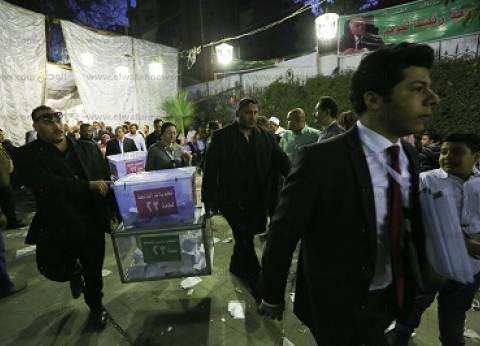 """أعضاء """"الوفد"""" يتوافدون على مقر الحزب استعدادا لانتخابات """"عليا الحزب"""""""