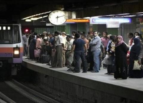 مد عمل مترو الأنفاق ساعة إضافية بمناسبة وصول المنتخب إلى المونديال