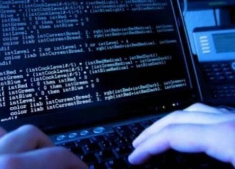 """""""فايننشال تايمز"""": هجمات إلكترونية خطيرة ضربت أوروبا العام الماضي"""