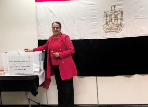 """إحدى نابغات """"مصر تستطيع"""" تدلي بصوتها في الاستفتاء بأستراليا"""