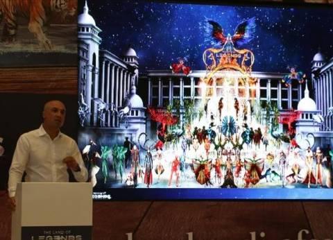 """أنطاليا تستعد لافتتاح """"ديزني لاند"""" التركية"""
