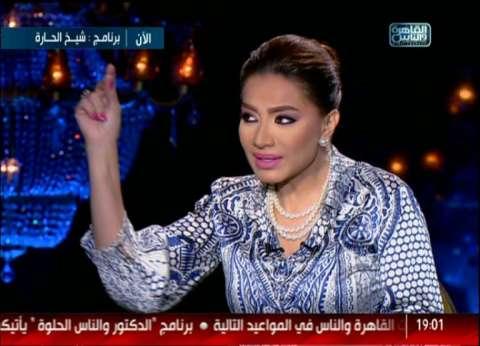 """بسمة وهبة تقدم """"شيخ الحارة 3"""" على """"القاهرة والناس"""" في رمضان 2019"""