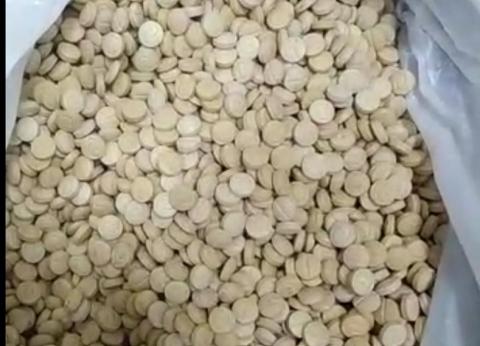 إحباط محاولة تهريب كمية كبيرة من أقراص المخدرات في مطار القاهرة