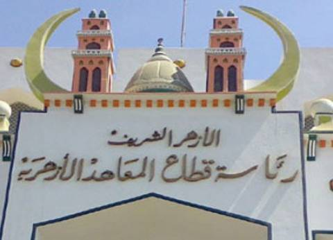 """""""الحاج"""" يتابع سير العملية التعليمية بمعاهد طوخ والقناطر الخيرية"""