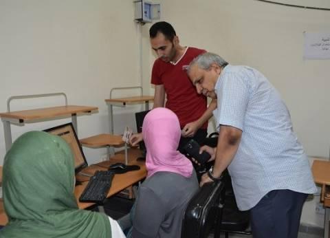 معامل التنسيق بجامعة الفيوم تستقبل 366 طالبا وطالبة بالمرحلة الأولى