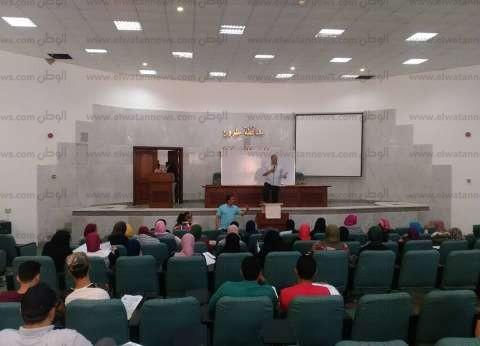 """""""تعليم مطروح"""": انطلاق فعاليات القافلة التعليمية للغة الإنجليزية"""