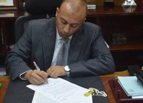 محافظ المنوفية يوافق علي إقامة مركز شباب وملعب بمركز أشمون