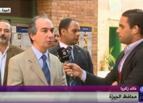 """""""العادلي"""": المواطن مسؤول أمام الله والوطن لاختيار المرشح الأفضل"""
