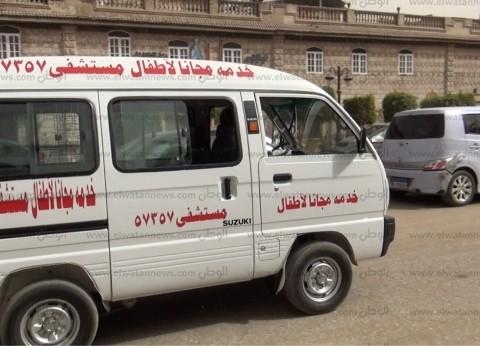 سيارة لنقل مرضى السرطان إلى مستشفى 57357 بالمجان.. البركة فى «عم ظاظا»