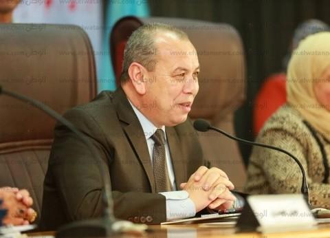 """محافظ كفر الشيخ يطلق حملة """"16 يوما لمناهضة العنف ضد المرأة"""""""