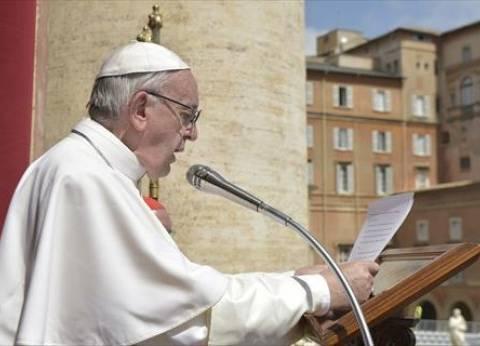 """البابا فرنسيس: """"الدين لله والوطن للجميع"""" كان شعار ثورة يوليو 1952"""