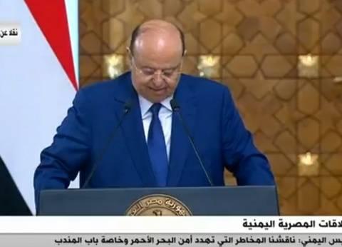 الرئيس هادي يشكر مصر والسيسي على دعم اليمن واستضافة اليمنيين