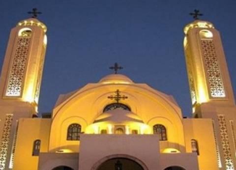 الكنيسة تحض على الحوار بنيكاراجوا.. والمعارضة تستمر في قطع الطرق
