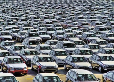 مبيعات العام الماضى سجلت 226 ألف سيارة.. بانخفاض 18% عن 2015