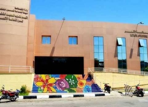 فرقة الأقصر للموسيقى العربية تحيي الاحتفال بذكرى ثورة 30 يونيو