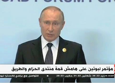 عاجل| بوتين: بحثت مع السيسي الوضع في المنطقة والتعاون بين البلدين