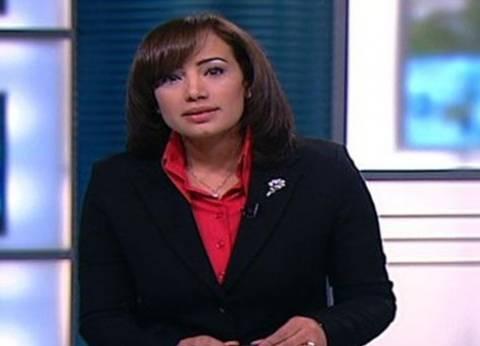 """رانيا علوي: أهالي مفقودي طائرة """"مصر للطيران"""" مؤمنين بقضاء الله"""